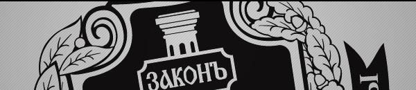 Решения адвокатских палат по дисциплинарному производству в отношении адвоката