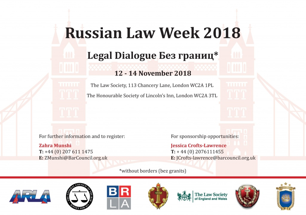 Save the Date_Russian Law Week 2018.jpg