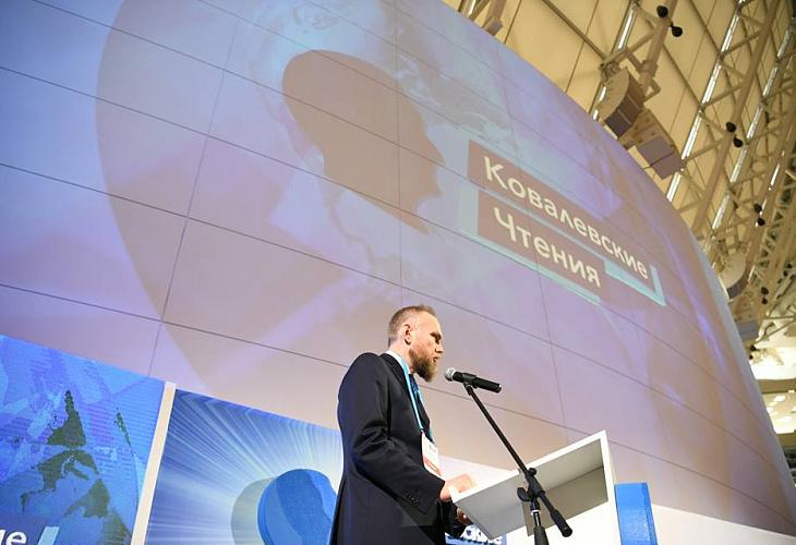 Делегация Адвокатской палаты города Москвы примет участие в «Ковалевских чтениях»